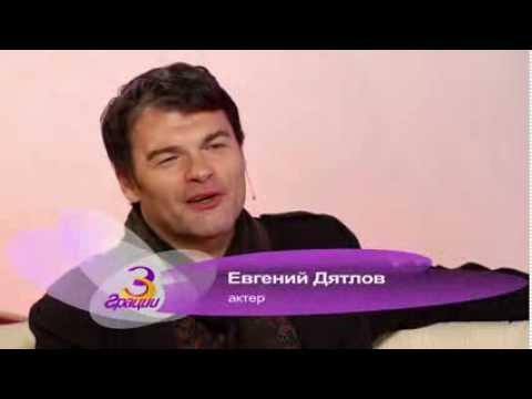 Евгений Дятлов VIP-анатомия 3-й выпуск