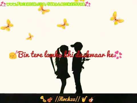 Har dua me samil tera pyar hai .... Romantic song