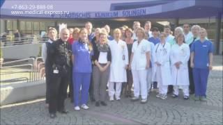 Клиническая больница Золинген - лечение в Германии у профессионалов(, 2017-03-01T13:14:39.000Z)