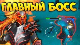 ДРАГОН КНАЙТ ПРОТИВ БОССОВ - ФИНАЛ LEGENDS OF SARYNTH DOTA 2 (3)