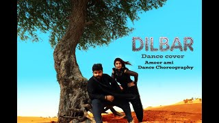 Dance Choreography by Ameer ami