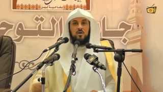 قصة النبي ابراهيم عليه السلام بجامع التوحيد الشيخ محمد العريفي - Mohamed Al-Arifi HD