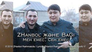 ZHanbol және BaGi — Мен емес, Сен емес (мәтін) Resimi