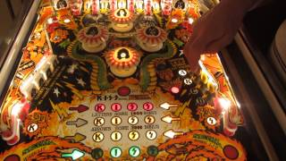 Bally Kiss Pinball Machine in Action