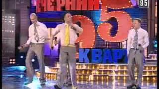 Квартал 95 - Хор Донецкого