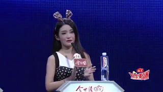"""非诚勿扰 完整版 特别版 十大""""怪才""""男嘉宾 170506"""