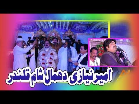 new and nice Latest dhamal lal shahbaz qalandar singer Ameer Niazi