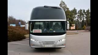 видео Автобус Севастополь Киев, Автобус Симферополь Киев, Автобус Ялта Киев