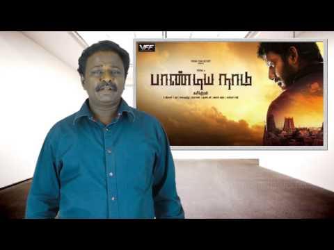 Pandiya Nadu Review - Vishal, Lakshmi Menon, Director Suseendran - TamilTalkies