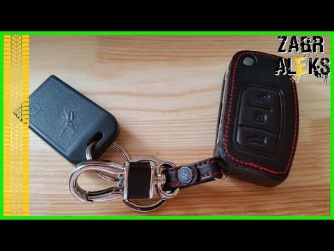 Аксессуары для авто форд мондео 4 поколения