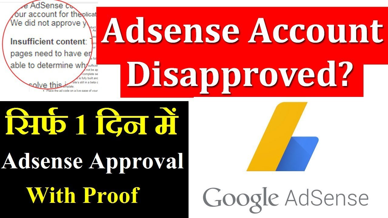 Adsense Approval Trick 2018 | Insufficient Content Solution in Hindi