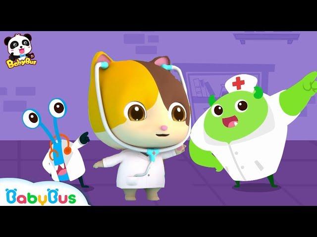 🎃 Scary Halloween Party | Halloween Cartoon | Bad Germ Family | Halloween Songs | BabyBus