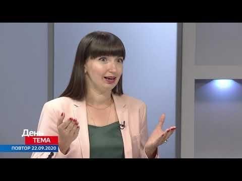 Телеканал TV5: ДЕНЬ.ТЕМА 22.09.20. Індикатор освіченості. ГІСТЬ у студії О. Ольшанська