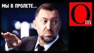 Токсичность кремлевских миллиардеров