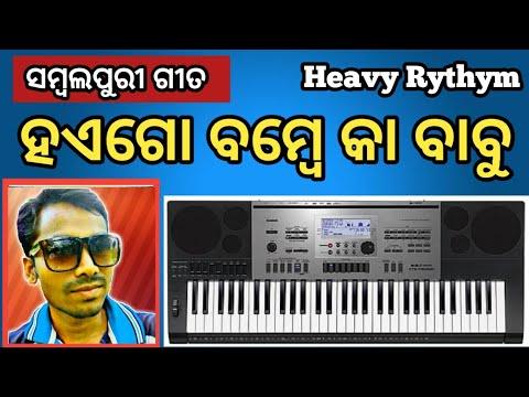 Hae Go Bomay Ka Babu Sambalpuri Songs Piano Tutorials