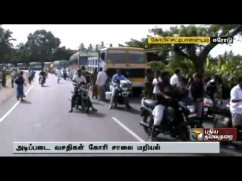 Residents resort to road roko on the Sathyamangalam-Erode Road