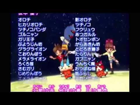 宇宙ダンス 振りビデオVer.