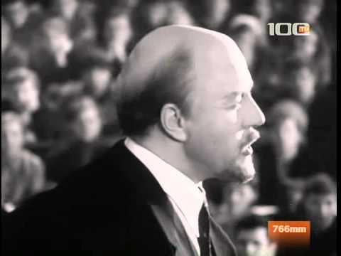 Ленин: Как учиться коммунизму?