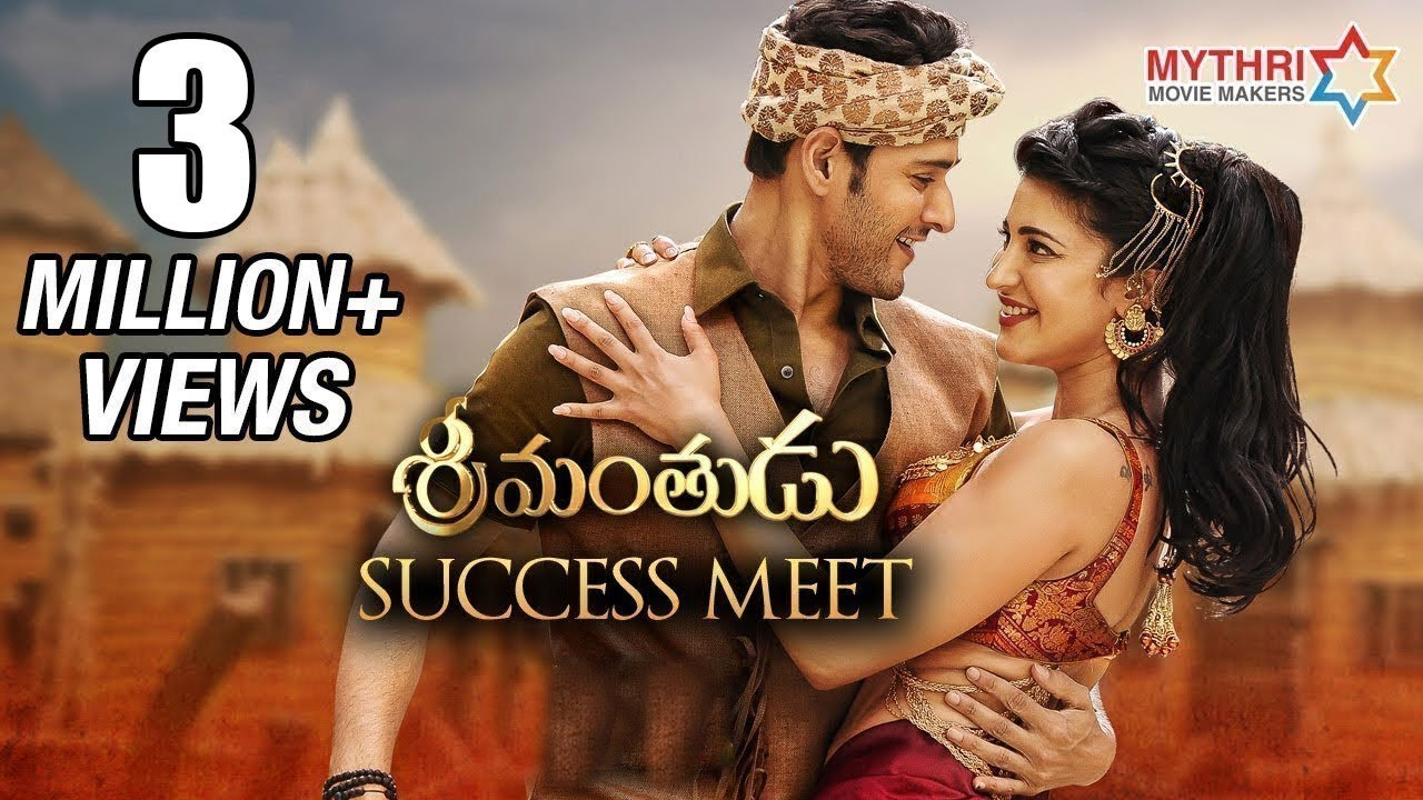 Download Srimanthudu Success Meet | Mahesh Babu | Shruti Haasan | DSP | Koratala Siva | Mythri Movie Makers