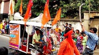 Ram-Navami Procession at Chandannagar West Bengal