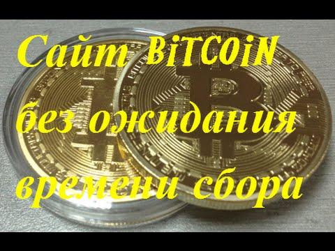 Неограниченный заработок Bitcoin на вводе капчи