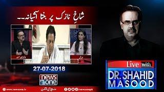 Live with Dr.Shahid Masood | 27-July-2018 | Election Pakistan 2018 |  Imran Khan