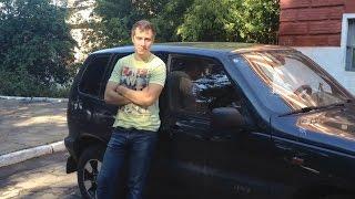 Bad Auto Шевроле Нива (Chevrolet Niva)(Сегодня поговорим о Шниве. Лада 4х4, Шевроле или все же лучше Дастер?, 2014-08-15T08:21:11.000Z)