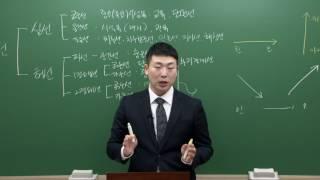 조경기사 조경설계 기본이론 01