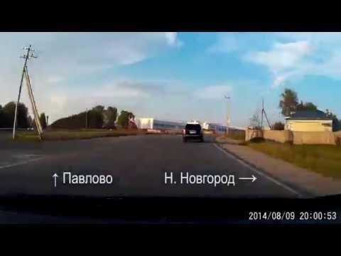 Навашино - Нижний Новгород, Р125