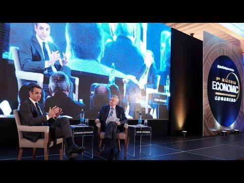 Kyriakos Mitsotakis at the 9th Nicosia Economic Congress