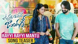 Rayyi Rayyi Mantu Song Teaser | Vunnadhi Okate Zindagi | Ram | Anupama | Lavanya