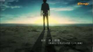 Nano - No Pain No Game (1080p)