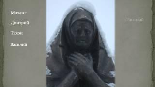Памятник Матери в сквере Победы в г. Задонск  Липецкой области(презентация).