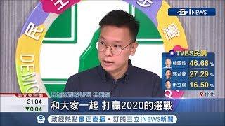 林飛帆正式接任民進黨副祕書長 宣誓