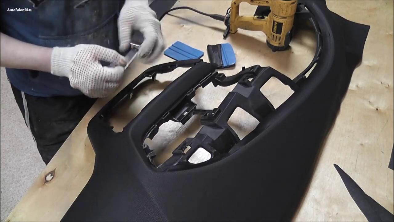 Ремонт торпедо на Kia Rio После ДТП