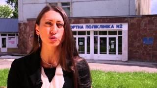 Лікування в Трускавці.
