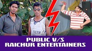 indian public v s raichur enertainers   a funny video   raichur entertainers