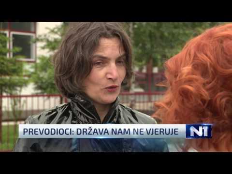 Dnevnik u 19/Sarajevo/25.5.2017.