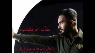 لحن الفنان حسين الجسمي بحبك وحشتيني موسيقى من ملك الاعظمية