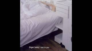 Watch Tiger Baby One Day Its You video