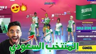 بطولة كأس الخليج ضد الكويت و البحرين!!  ( هذا السعودي فوق فوق😍 🔥🇸🇦)