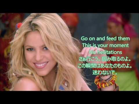 洋楽 和訳 Shakira feat. Freshlyground - Waka Waka(This Time for Africa)