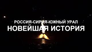Завершение урока мужества о подвиге Александра Прохоренко. Акция: Свеча Памяти.