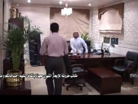 Sada Business Center, Furnished Offices, Riyadh