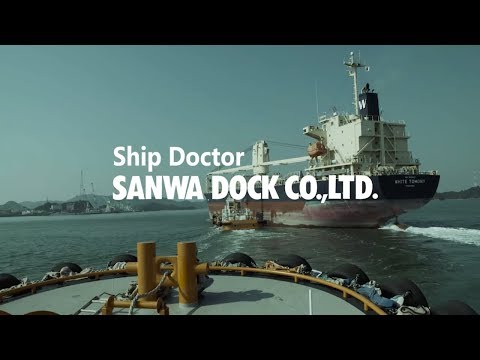 Sanwa Dock Promotional Video