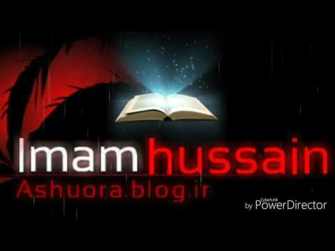 Ya hussain for rington