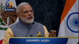 Telangana - 9th June 2016 Ghantaravam 9 AM News Headlines