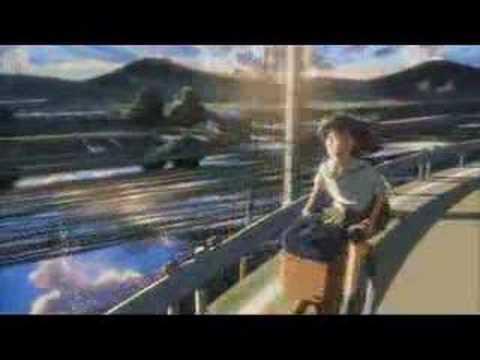 Shinkai Commercial