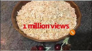 বালু ,ও তেল ছাড়াই মুড়ি ভাজুন (puffed rice without oil & sand)