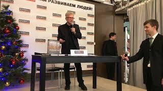 Эдуард Лимонов. Презентация книги «Монголия» (15.12.2017)